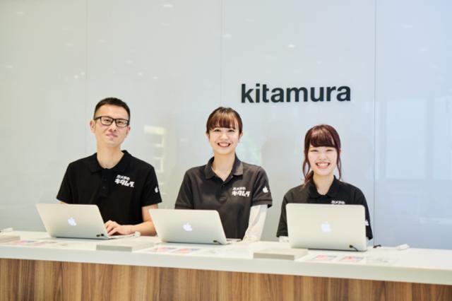 アップル製品サービス 沖縄・北谷店_7951の画像・写真